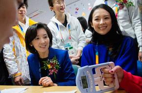 Special Olympics PyeongChang 2013