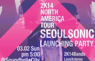SEOULSONIC 2K14 US Tour Launching Party